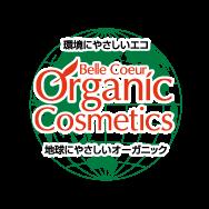 Organic Cosmetics マーク