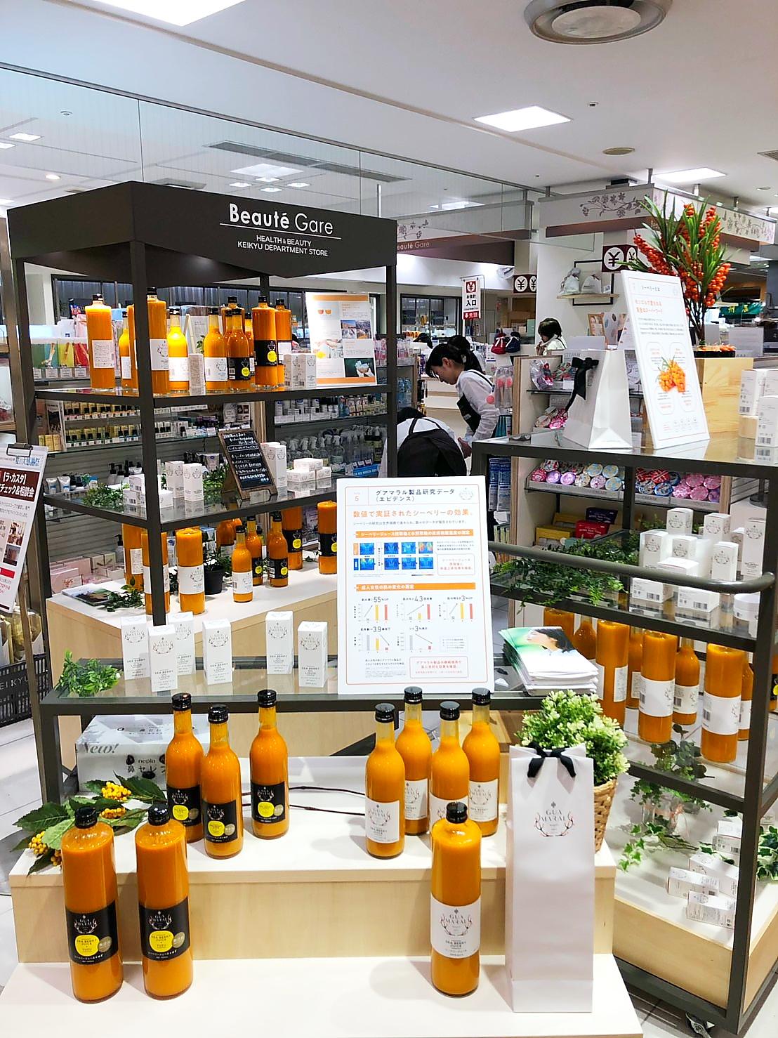 【5/16-22】期間限定POPUP SHOP@ボーテガール上大岡店(京急百貨店7F)に出店しています。