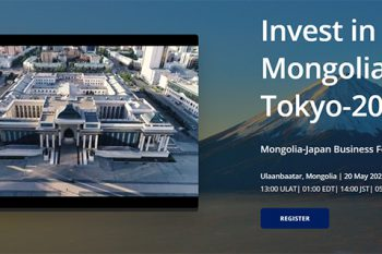 Invest in Mongolia東京2021フォーラムに参加します